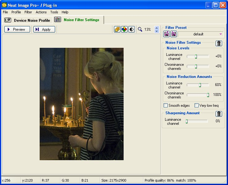 Neat Image Noise Processor - screen 2