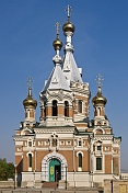 Eastern Orthodox church with gilded onion domes.