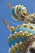 Green, blue, and white coloured domes of the Church of the Savior on Spilled Blood, a memorial to Alexander II.