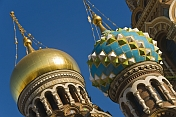Gold and coloured domes of the Church of the Savior on Spilled Blood, a memorial to Alexander II.