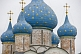 Image of Blue onion-domes on the Nativity of the Virgin Cathedral.