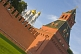 Image of Kremlin walls and the Annunciation Cathedral.