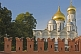 Image of Golden domes of the Annunciation Cathedral in the Kremlin.