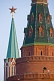 Image of Star-capped spires of the Kremlin, in Moscow's Red Square.