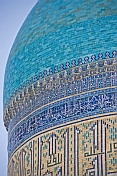 Blue tilework on a dome of the Miri-Arab Madrassah.