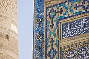 Detail of tile-work on the Kalon Mosque.