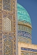 Image of Blue dome and tile-work on the Mir-I-Arab Medressa.