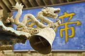 Dragon carving on roof eaves at the Great Buddha Temple.