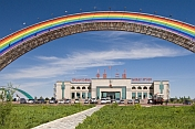 A rainbow arch greets the visitor arriving at the Erlian Border Crossing post.