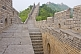 Image of The Great Wall of China.